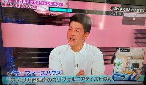 関西テレビさんで施工写真を使用して頂きました